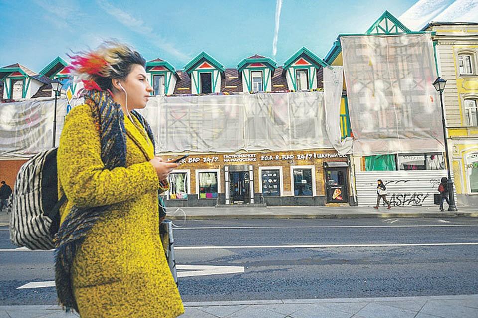 Москвичи спорят об изменении фасадов исторических зданий.