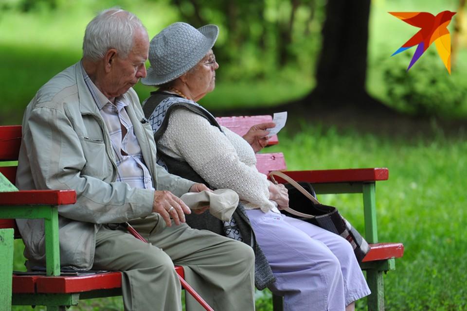 В Брянске подсчитали долгожителей.