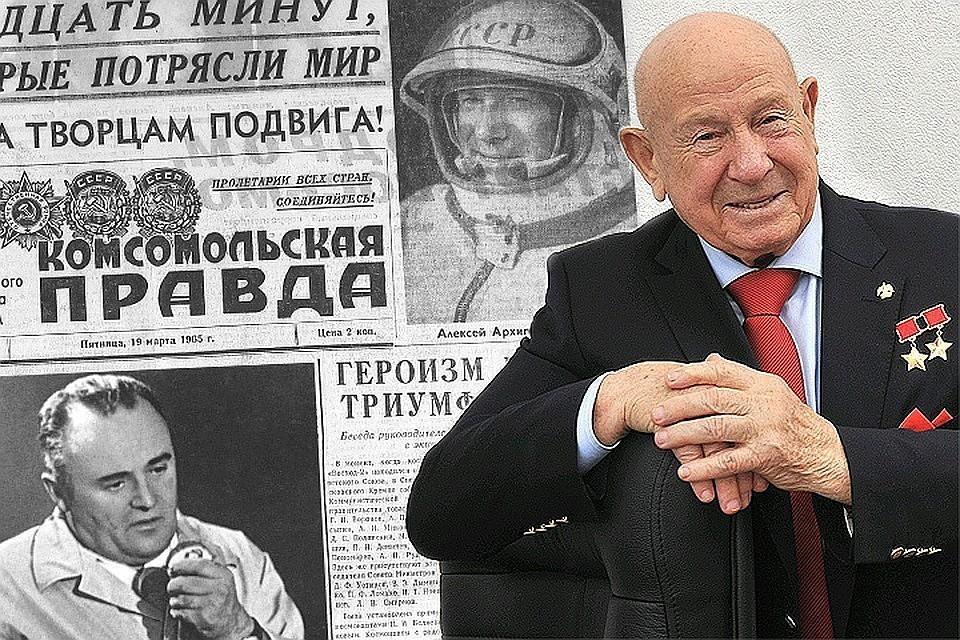 Алексей Леонов умер на 86-м году жизни