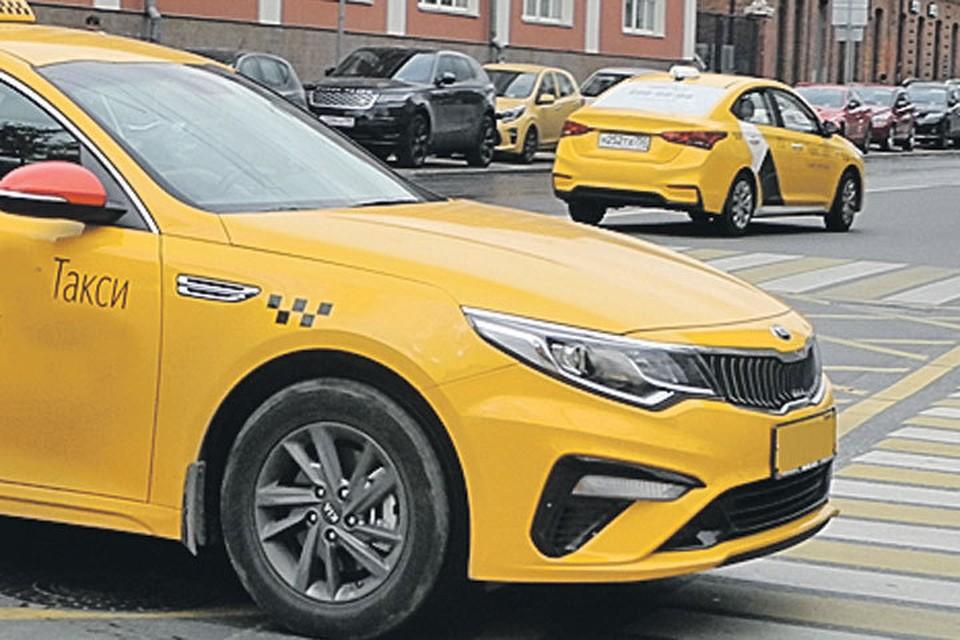 Самое частое нарушение у таксистов, по данным столичного Управления МВД, - это отсутствие лицензии.