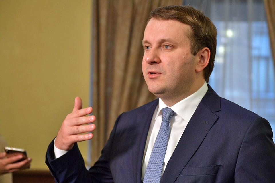 Глава Минэкономразвития Максим Орешкин