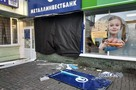 """""""Ввели пин-код неправильно"""": Грабители взорвали банкомат в Выксе"""