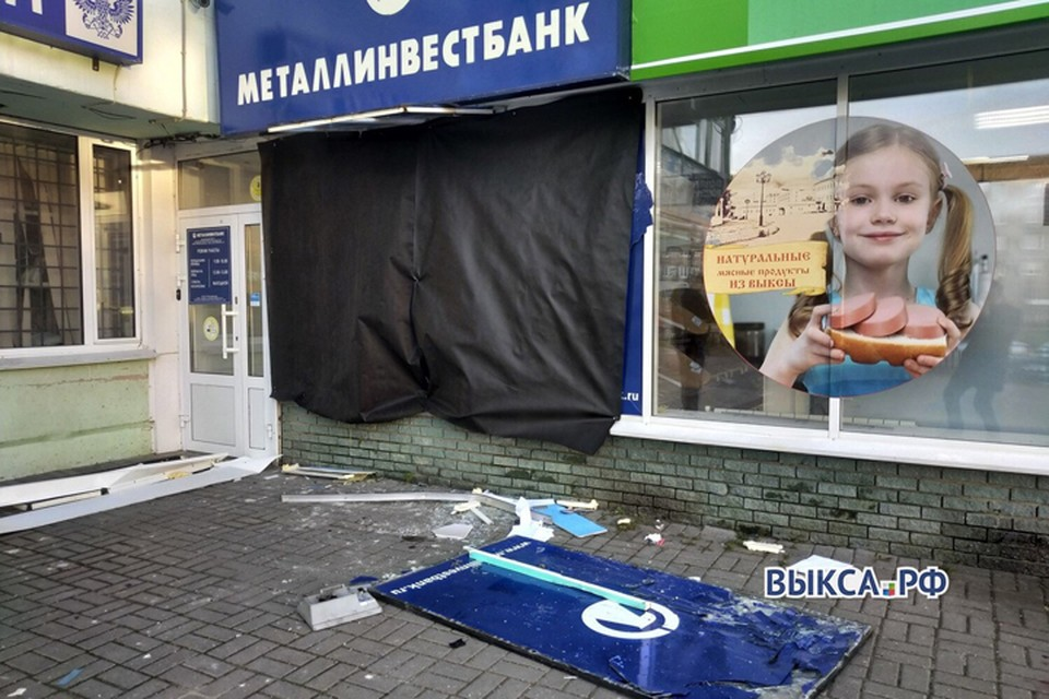 Грабители взорвали банкомат в Выксе. Фото:выкса.рф