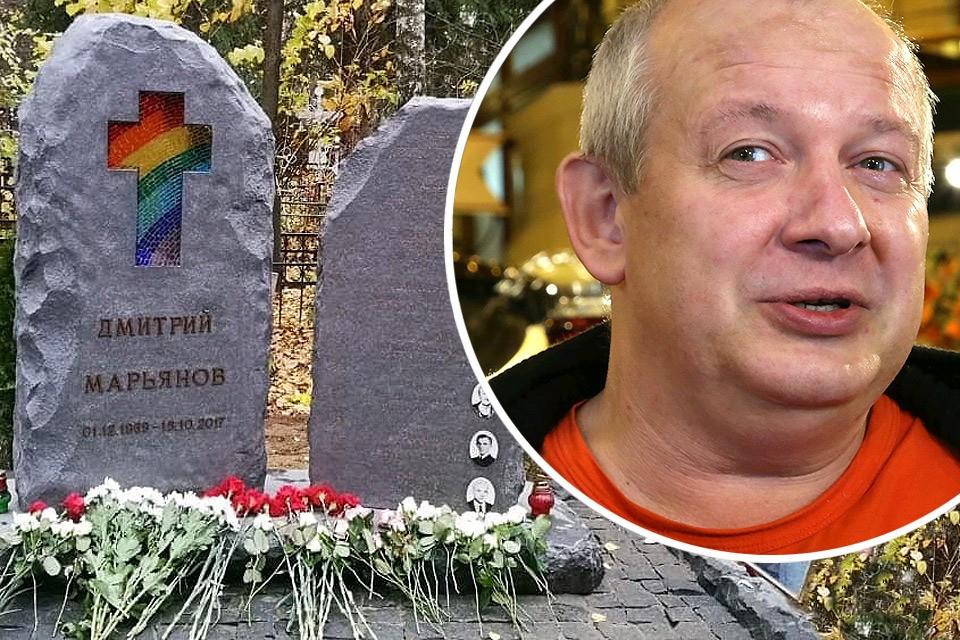 Памятник на могиле актера Дмитрия Марьянова. Фото Борис КУДРЯВОВ + Instagram pamiatniki_exkluziv_stone