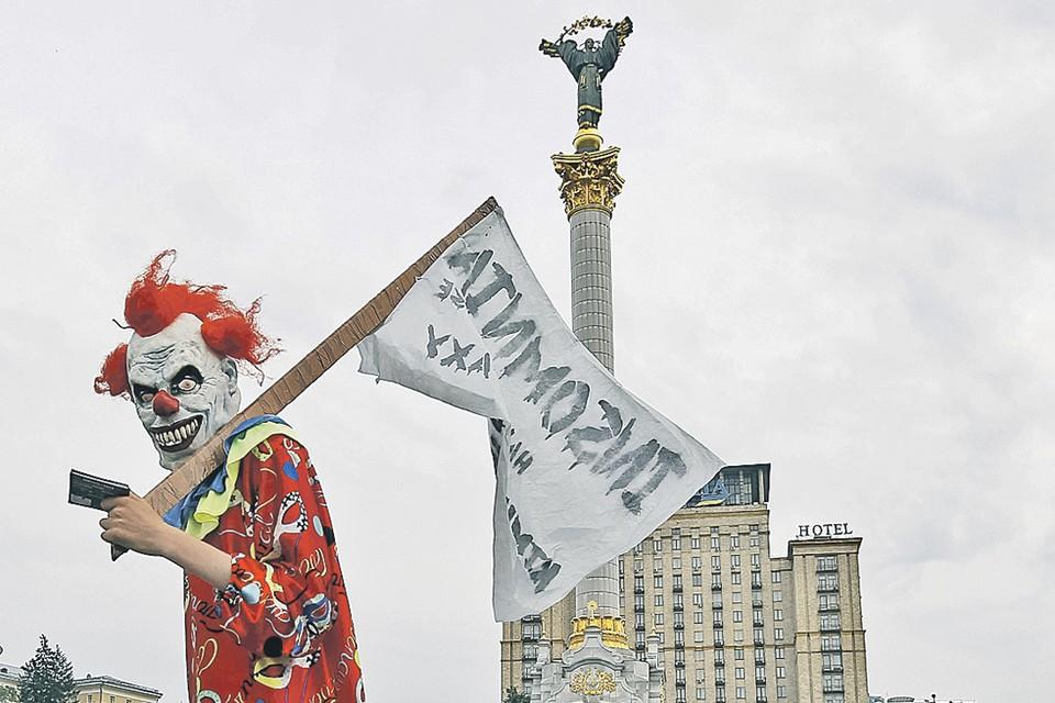 Примерно такой Украину представляют на российских телеканалах. И ведь не врут! Просто показывают только страшные и кровавые стороны незалежной. О хорошем - ни слова. (Хотя, если честно, и о России хорошего на нашем ТВ мало.)