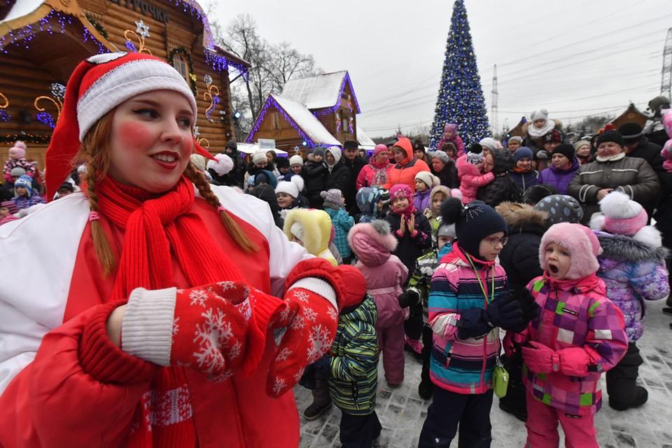 Новая зимняя программа рассчитана и на детей, и на взрослых