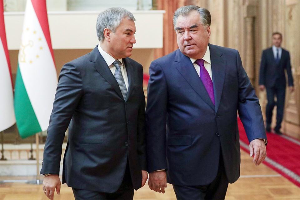 Вячеслав Володин и Эмомали Рахмон