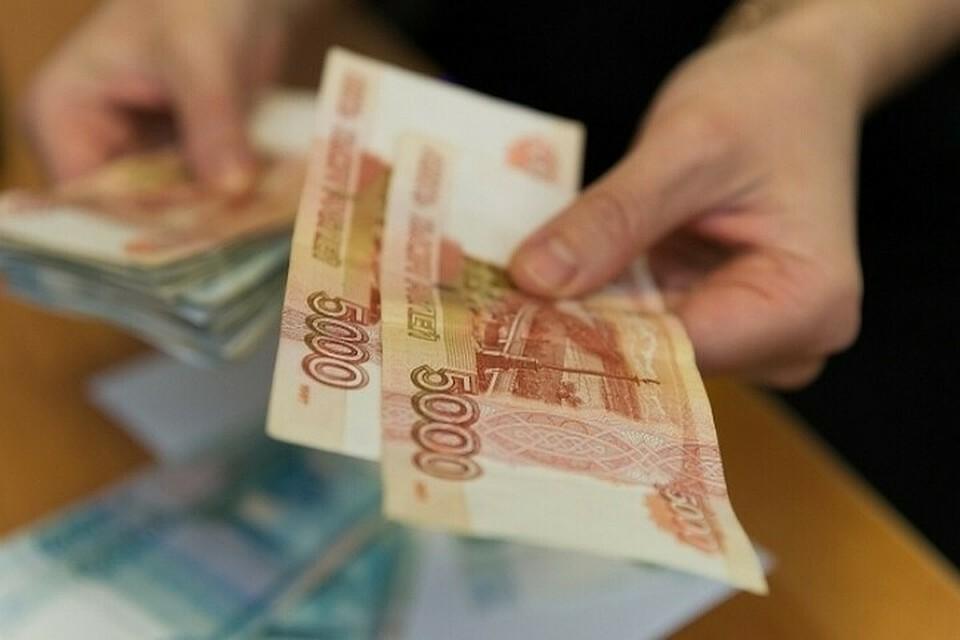 деньги в долг организации потребительский кредит без справок о трудоустройстве
