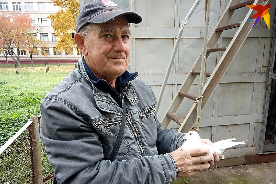Знакомство с минскими голубеводами