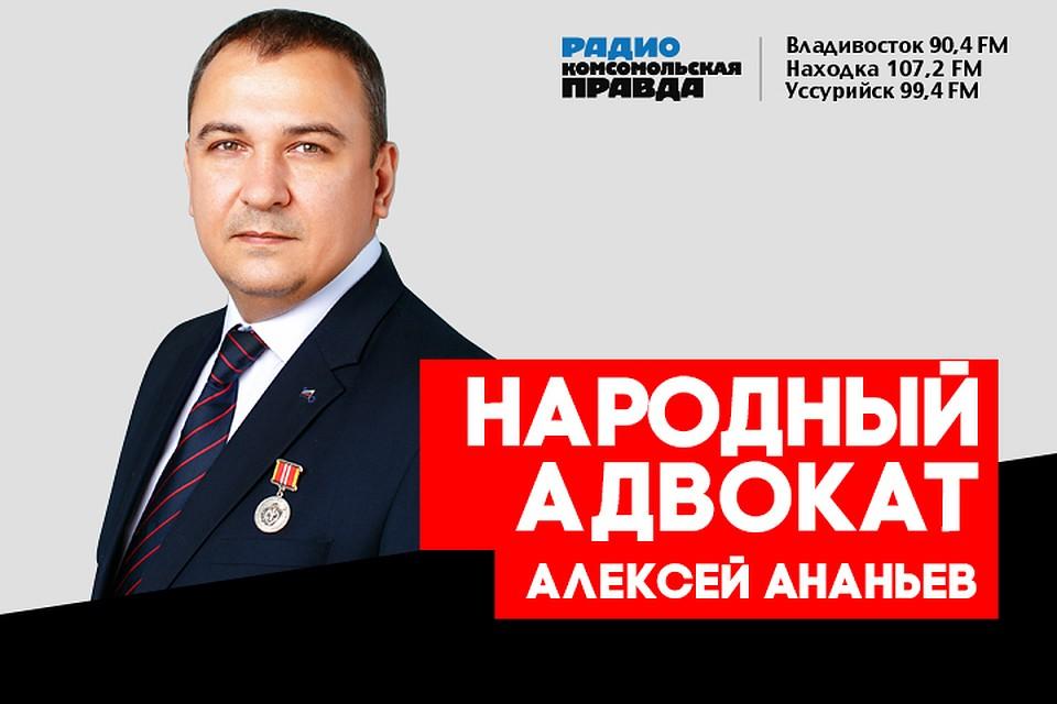 Кузнецов владимир ильич адвокат