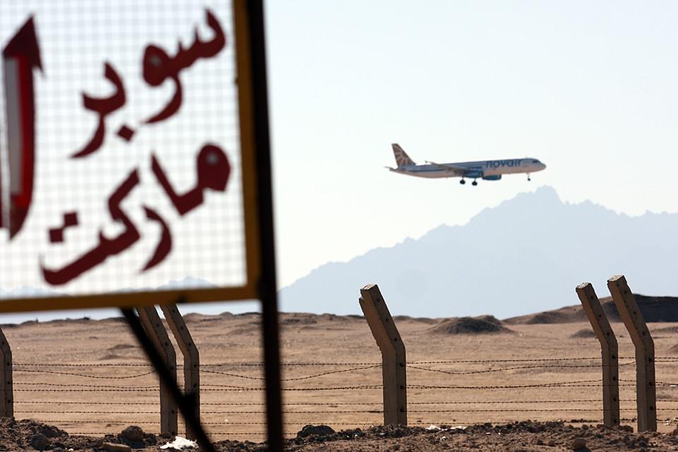 Соединенное Королевство изначало запрещало лишь прямые рейсы в Шарм-эль- Шейх, расположенный на Синайском полуострове. В Хургаду британские туристы все эти годы летали