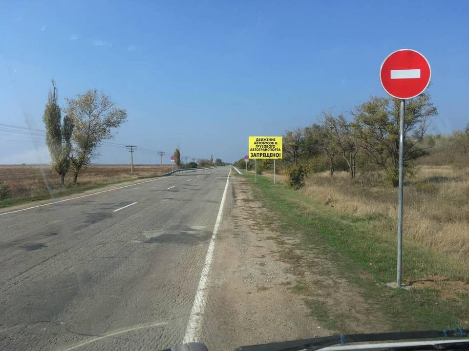 Посреди трассы появился запрещающий знак. Фото: Николай Кириченко / Автопартнер Крым / ВКонтакте