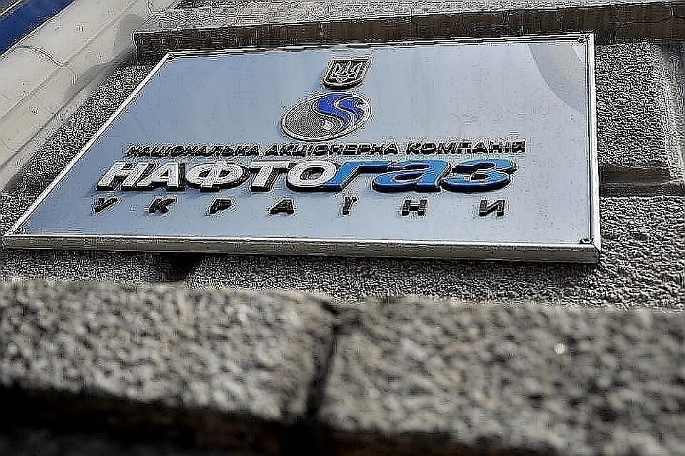 «Нафтогаз» заявил об аресте акций дочки «Газпрома» судом Амстердама
