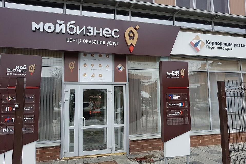 Кредит онлайн с плохой кредитной историей челябинск