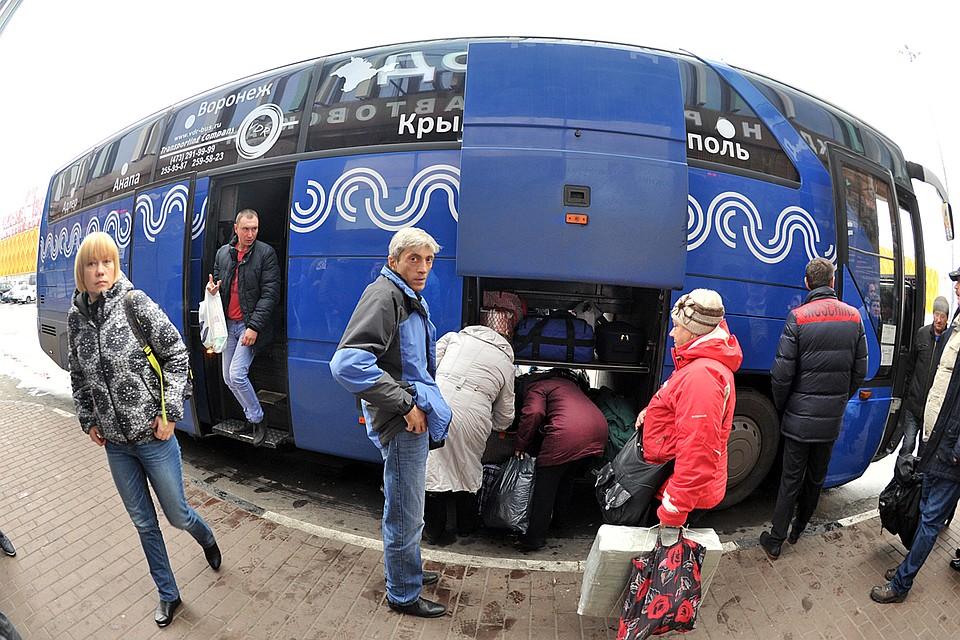 Карта водителя для тахографа краснодар срочно