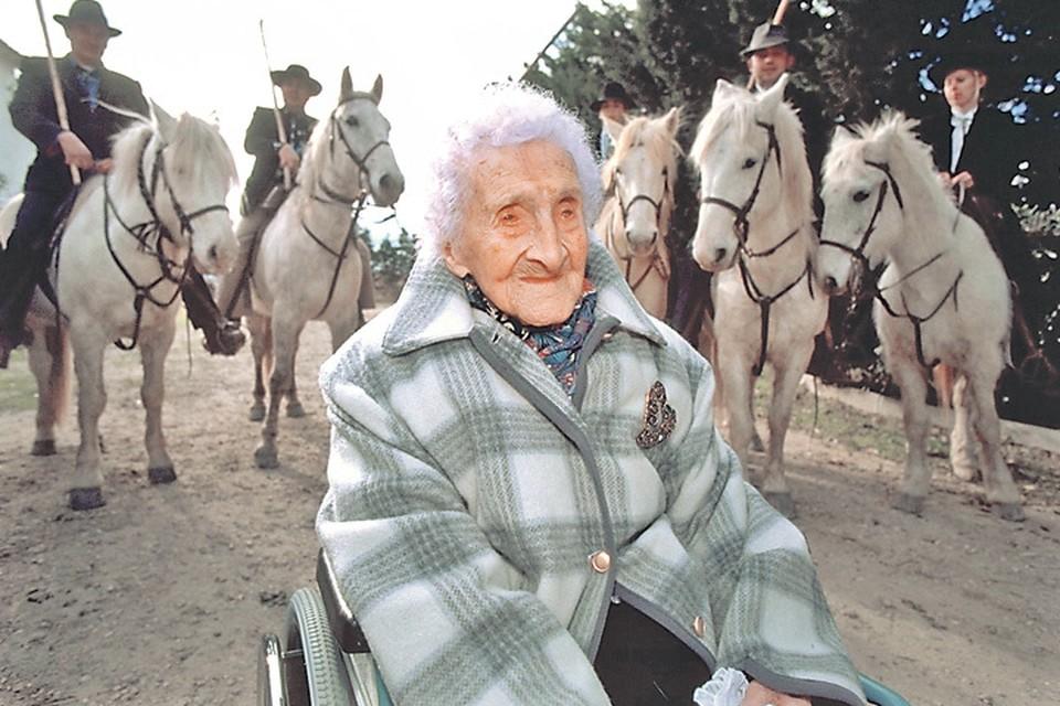 Загадка Жанны кальман до сих пор не разгадана. Фото: Sygma vi Getty Images