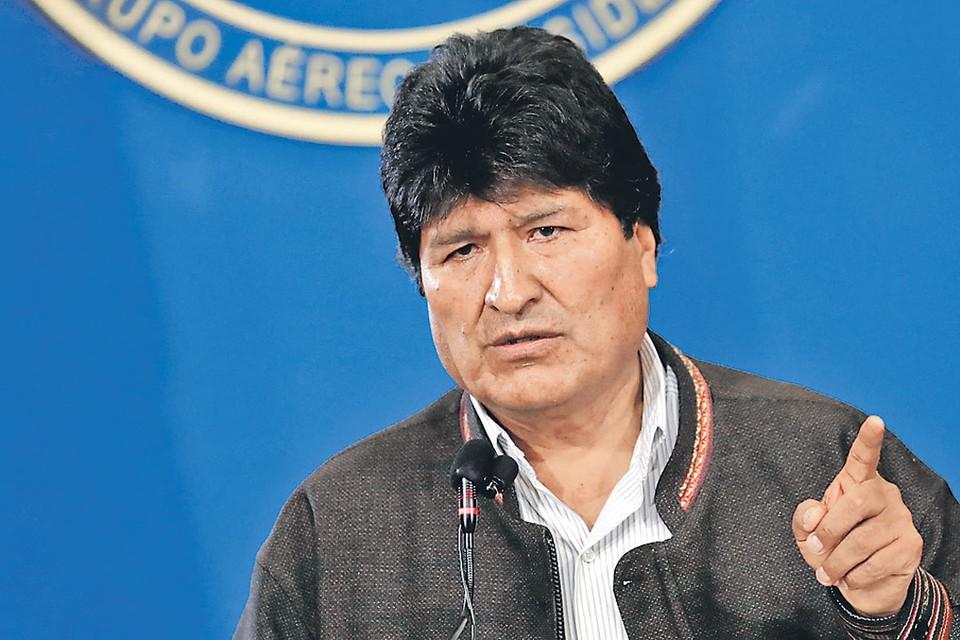 Эво Моралесу, шедшему на четвертый президентский срок подряд, не помогли революционные лозунги.