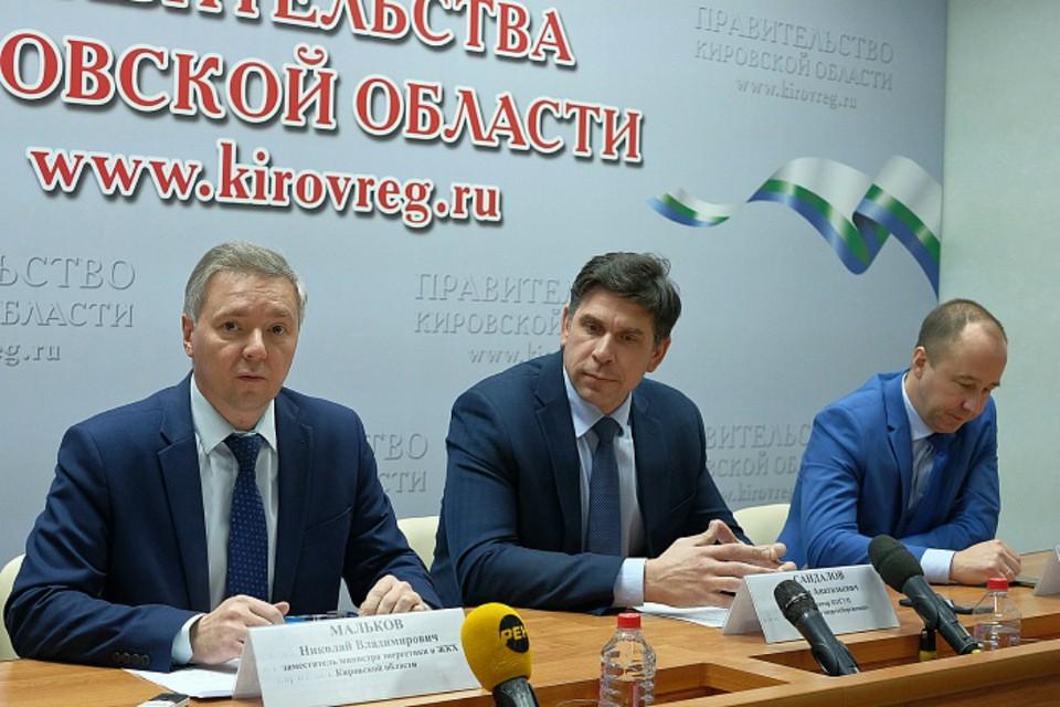 Фото: https://www.kirovreg.ru/