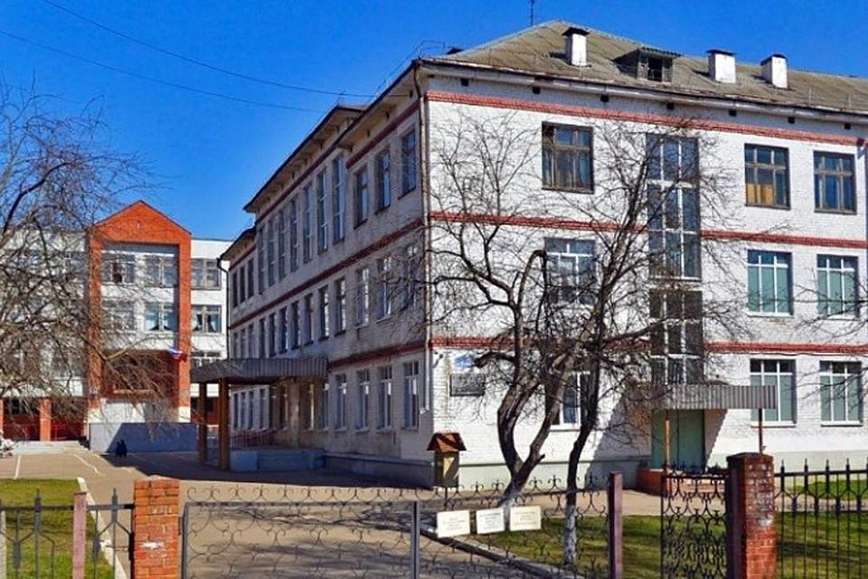 Калуга, школа номер 12
