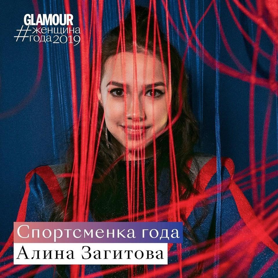 ФОТО: @glamour_russia