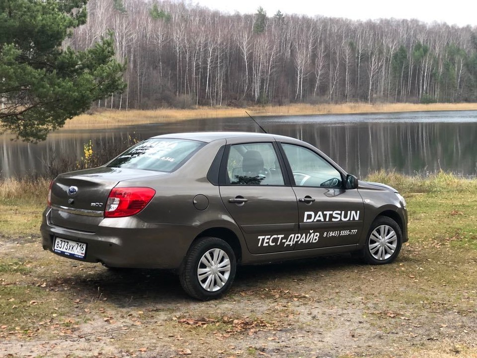 Datsun On Do