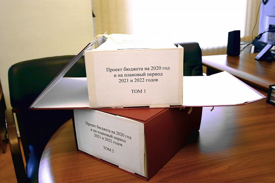 Бюджет Твери на 2020-й год принят в первом чтении Фото: пресс-служба администрации Твери