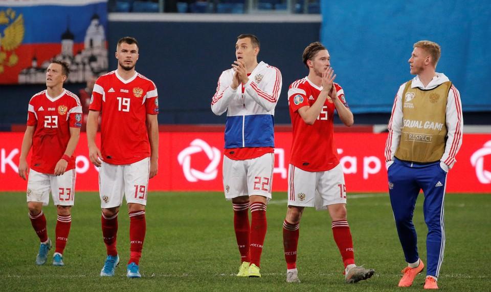 Команде России играть последний матч отбора на Евро-2020 с командой Сан-Марино.