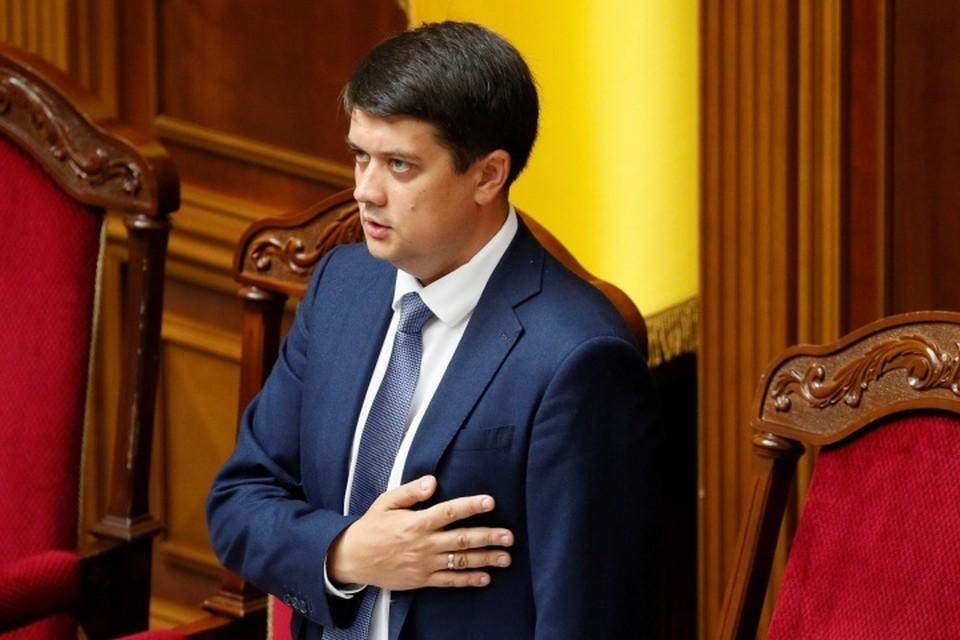 Спикер Верховной рады Дмитрий Разумков