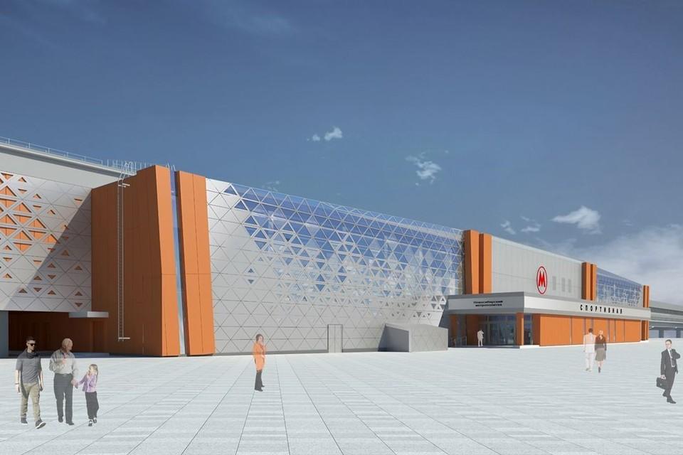 На станции возле нового ЛДС будут оранжевые стены. Фото: МУП «УЗСПТС».