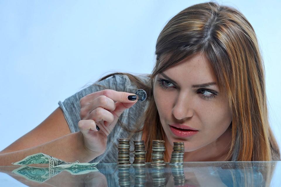 Депозиты в банках становятся все менее доходными, а вложения в ценные бумаги - привлекательнее