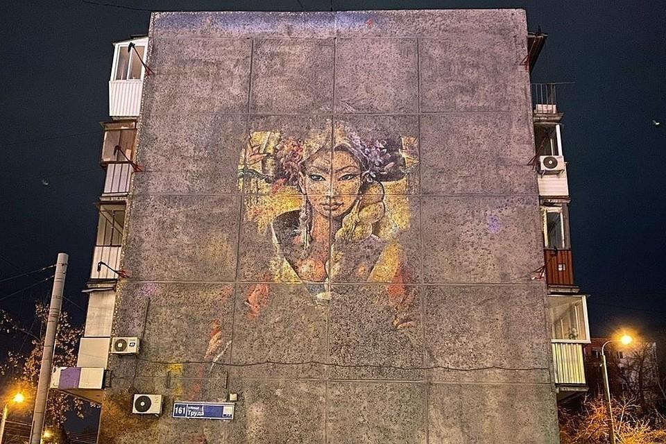 Серую краску удалось отмыть. Фото: graffitirussia.com