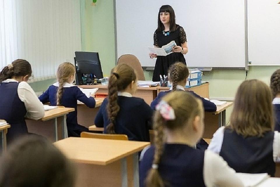 Горожане также смогут оставит свои отзывы по каждому образовательному учреждению.