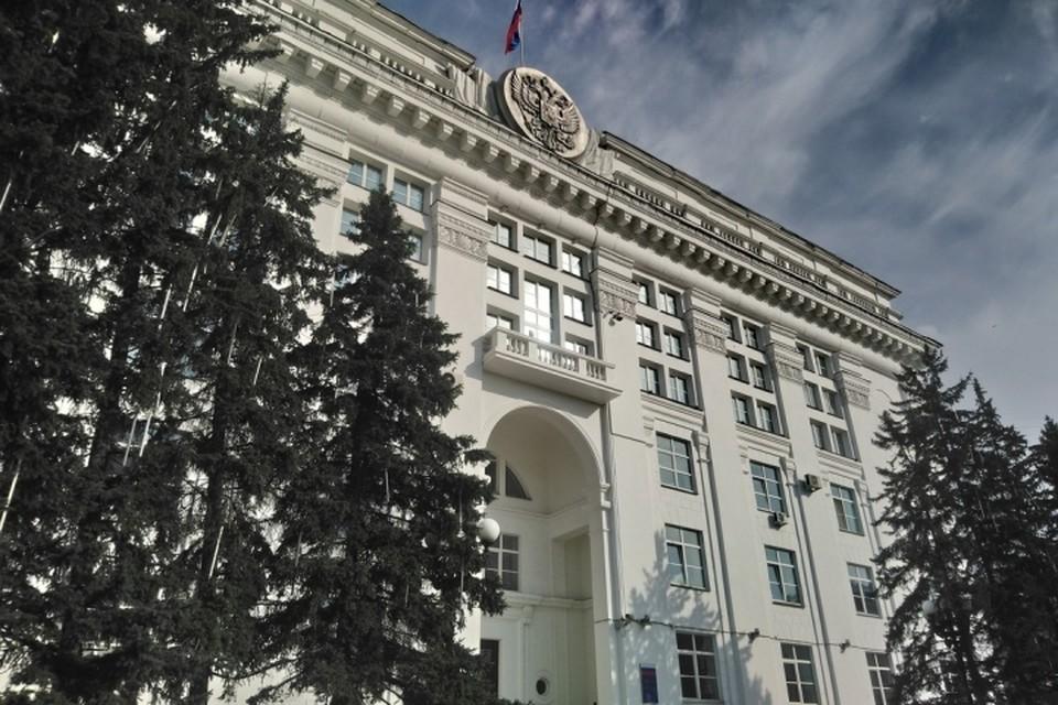 Администрация правительства появится в Кузбассе