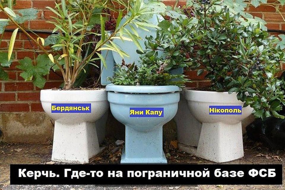 Реакция соцсетей на фразу украинского чиновника.