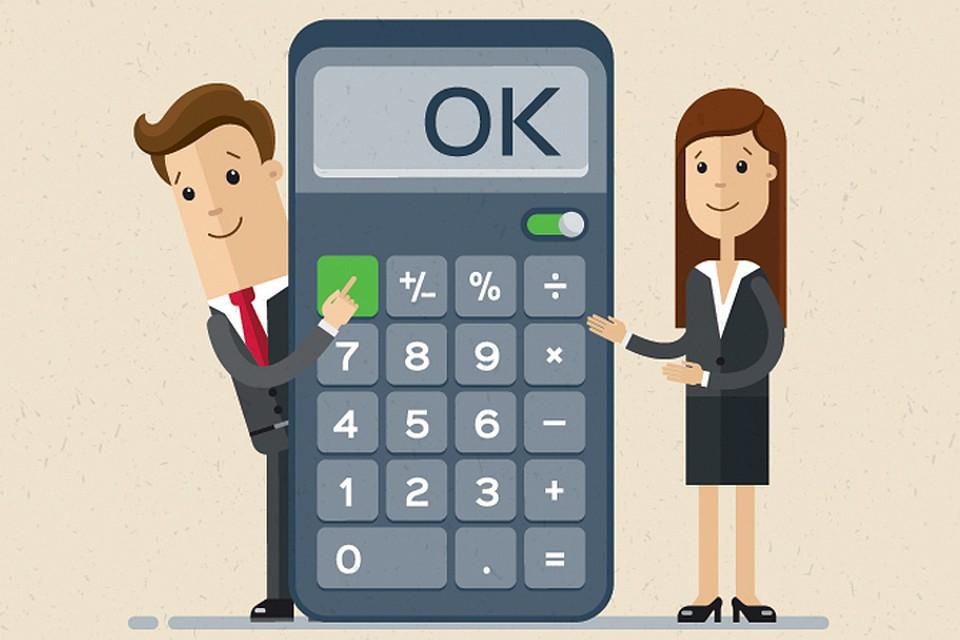 Втб рефинансирование кредитов других банков калькулятор киров