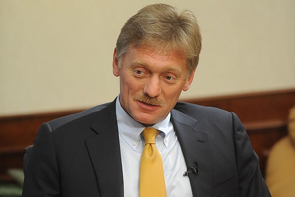 Дмитрий Песков призвал дождаться результатов проверки московской лаборатории