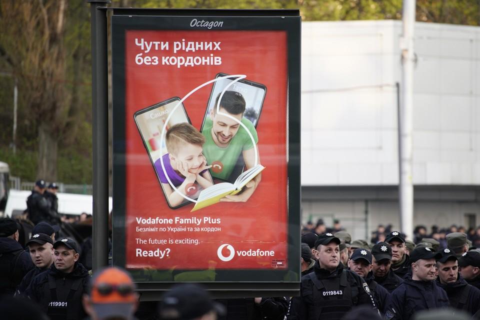 Последние годы российская компания работала на Украине под европейским брендом Vodafone.