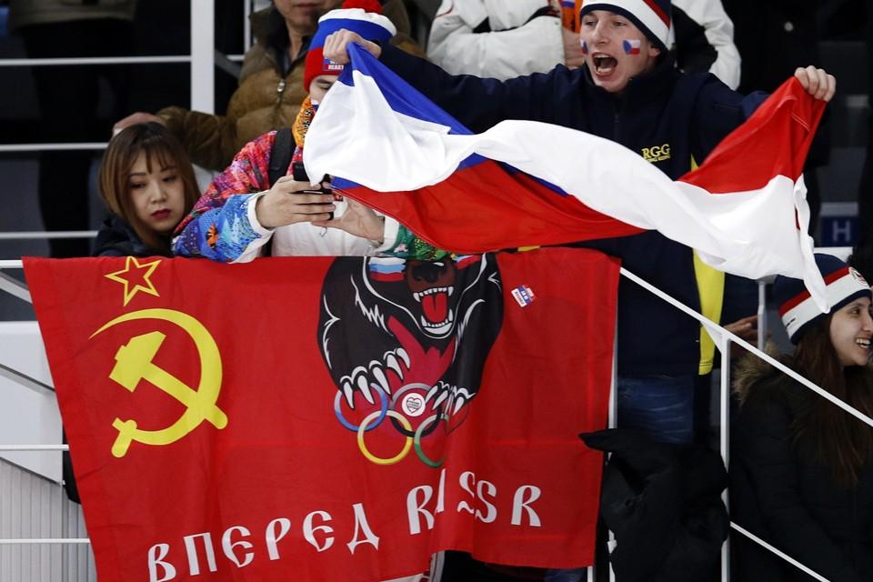 Комитет WADA предложил отстранить Россию от участия в международных соревнованиях