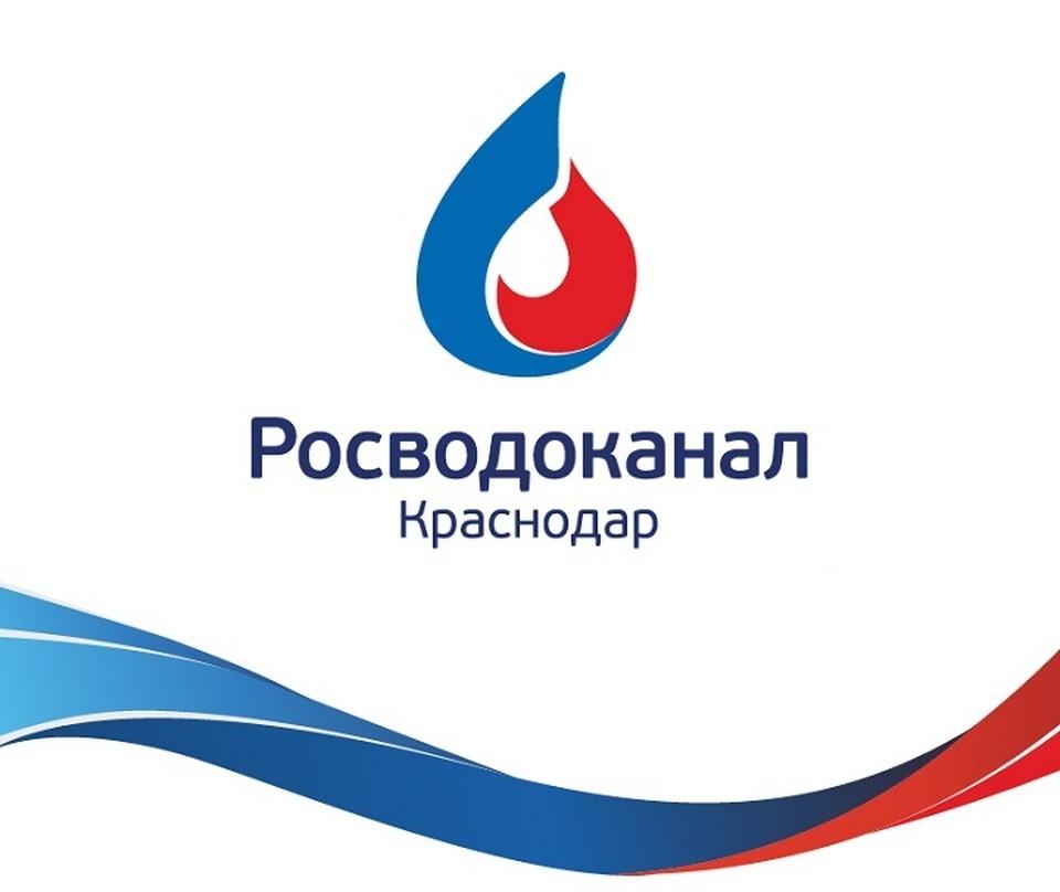 Фото: пресс-служба ООО «Краснодар Водоканал».