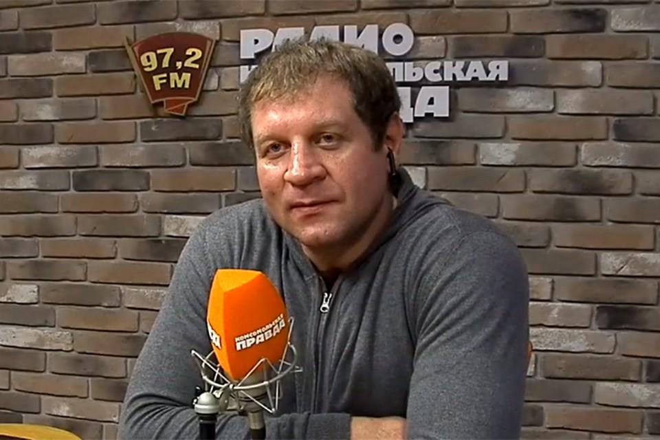 Александр Емельяненко в гостях у Радио «Комсомольская правда»
