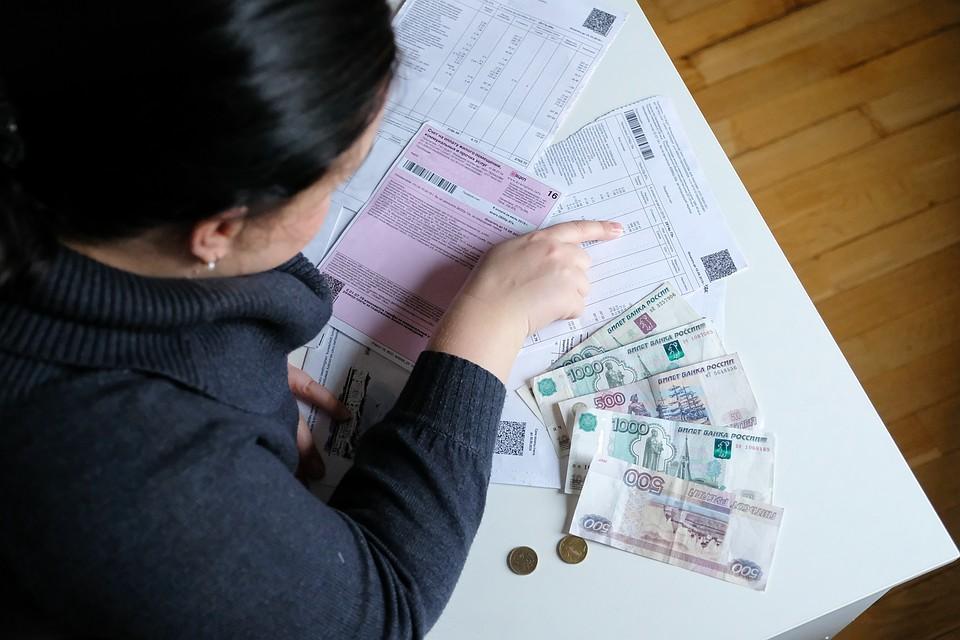 как списать долги по коммуналке