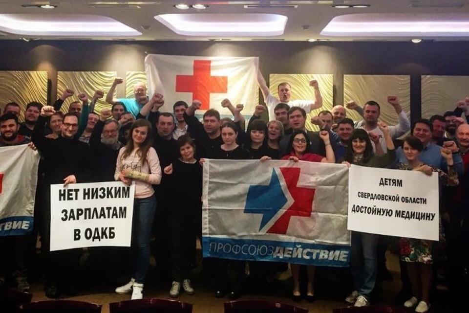 Медики опубликовали совместное заявление в Интернете. Фото: vk.com/medrabotnik_org