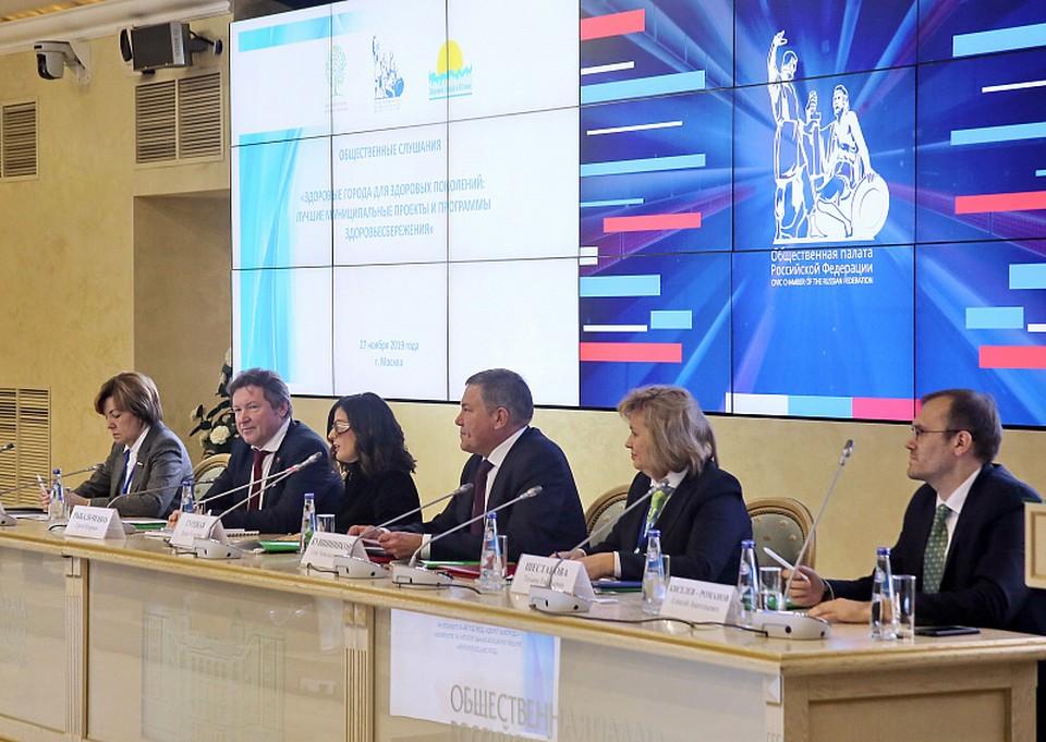 Подведение итогов первого конкурса «Здоровые города России». Фото: администрация Твери