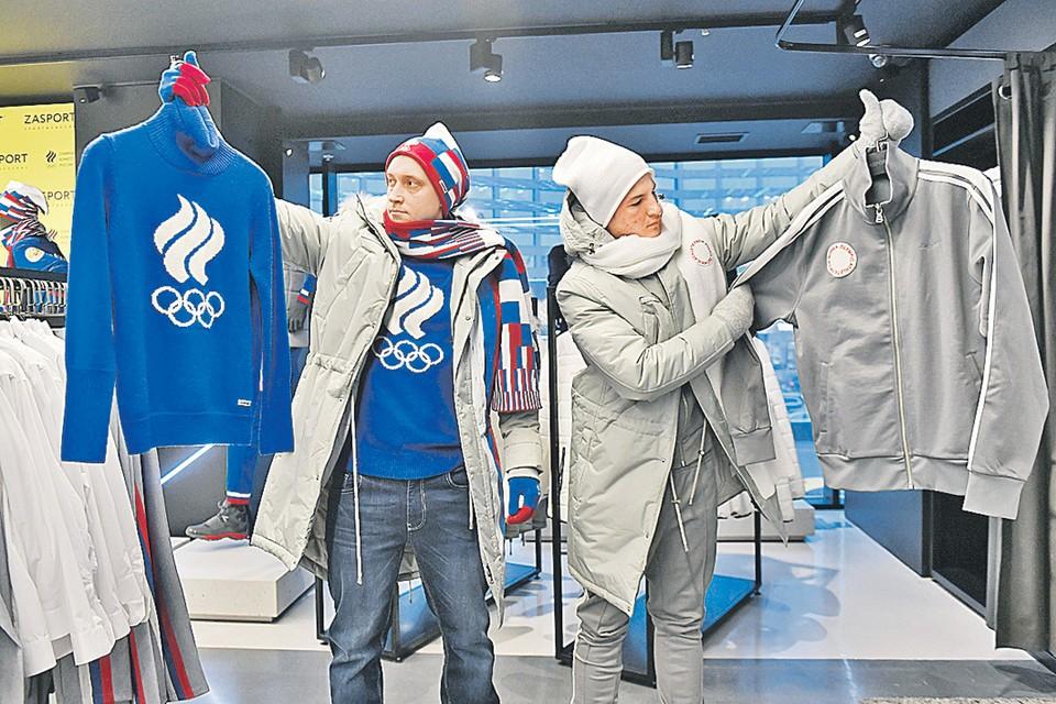 Такую яркую форму (слева) готовились надеть наши спортсмены на зимней Олимпиаде-2018. Но пришлось облачиться в серую...