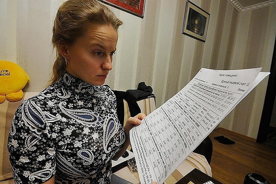 Госдума полностью закроет доступ коллекторов к базе данных должников по ЖКХ