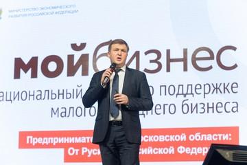 Вадим Живулин: «Наша задача - стимулировать развитие малых  и средних компаний»
