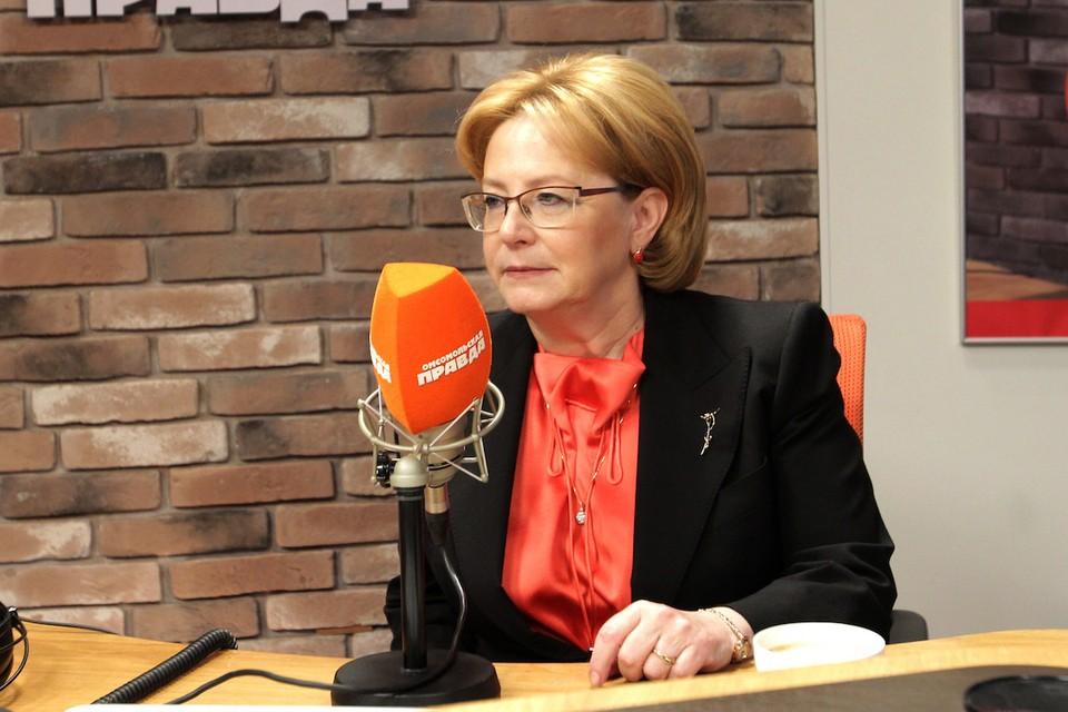 Министр здравоохранения Вероника Скворцова ответила на вопросы «Комсомольской правды».