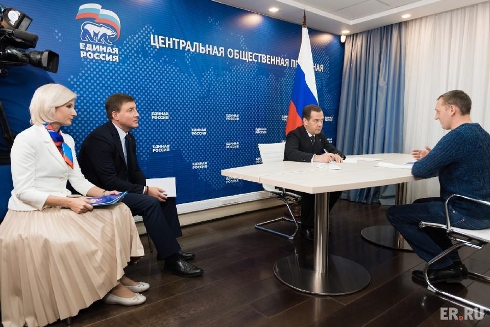 Фото: Единая Россия.