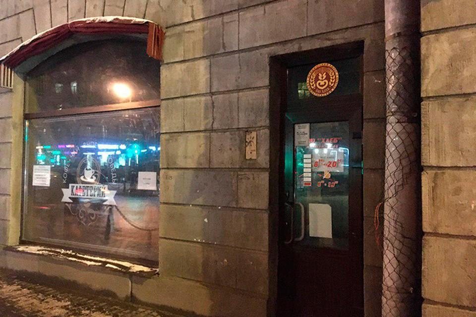 Уникальная булочная, почти 100 лет работавшая в доме 29 по Каменностровскому проспекту, внезапно закрылась.