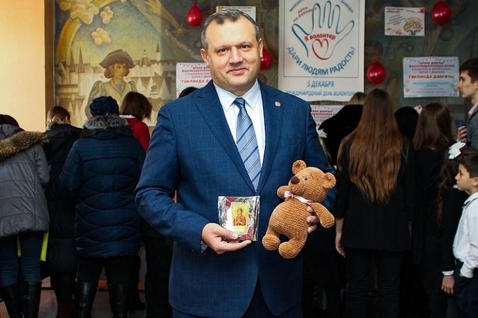 Фото: администрация Донецка